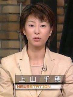 上山千穂 (テレビ朝日 ...   上山千穂の出演時間